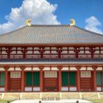 中金堂(興福寺)