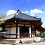 西円堂(法隆寺)