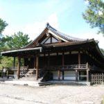 三経院・西室(法隆寺)