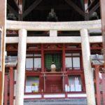 添御県坐神社(三碓町)