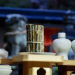 筒粥祭(粥占い)