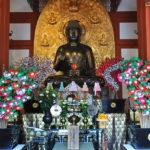 修二会花会式(薬師寺)