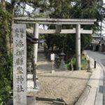 添御県坐神社(歌姫町)