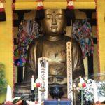紫雲山 極楽寺