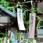 七夕祭(大神神社)