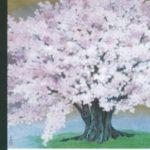 日本画家 南正文作品展『よろこびの種を』