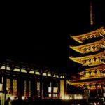 塔影能(興福寺)