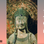 法隆寺金堂壁画と百済観音(東京国立博物館)