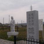 相撲発祥の地『腰折田』