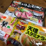 奈良のインスタント麺