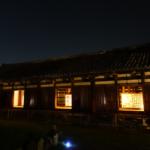 秋夜の奈良旅(元興寺)