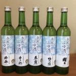 奈良のふゆ酒