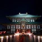 秋夜の奈良旅(東大寺)
