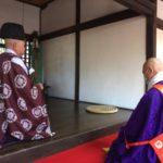 例大祭(孫太郎稲荷神社)
