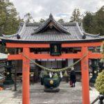 節分星祭法会(霊山寺)