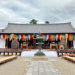 聖霊会(法隆寺)