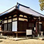 膳夫寺(保寿院)