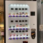 マカロンの自販機