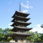 五重塔(興福寺)