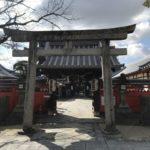 薬園八幡神社