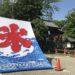 奈良のおすすめ「かき氷」