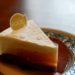 チーズケーキ専門店 ROCKS